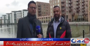 March Scope Owner, Asad Wahid (UK & Pakistan) Champion of GB National league (F-TR) interviewed by Pakistan TV !