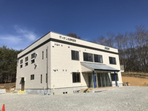 Commemorating 15th year anniversary of March Scopes- Relocating to our new factory in April