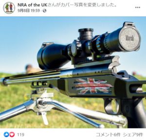 March Scope on the FaceBook cover of the NRA of the UK!